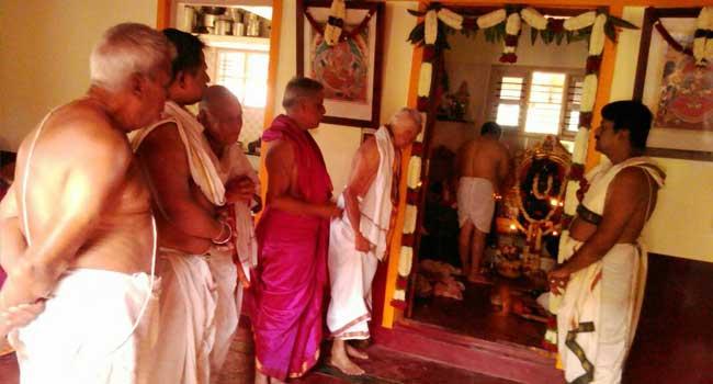 Sahasrachandradarshana Shanti