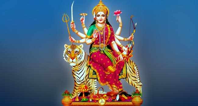 Durga Namaskara