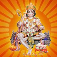 Madhu Abhisheka