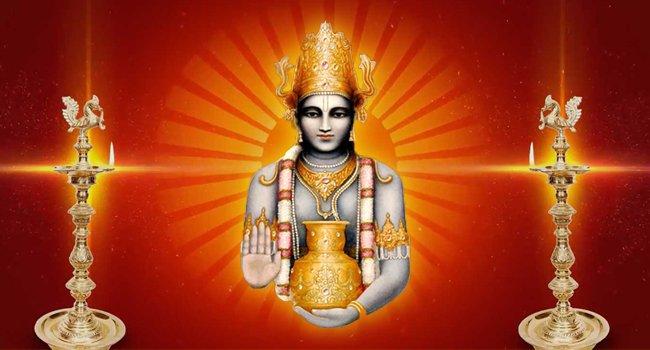 Dhanvantari Homa