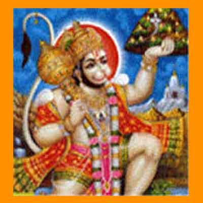 Sri Selva Anjaneyar Temple / ஸ்ரீ செல்வ ஆஞ்சநேய...