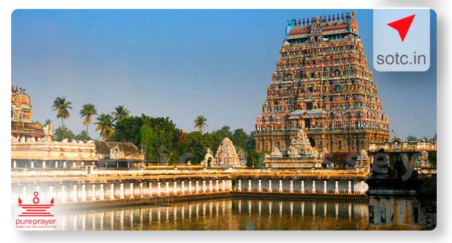 Chidambaram - Thiruvannamalai with Kanchipuram Darshan