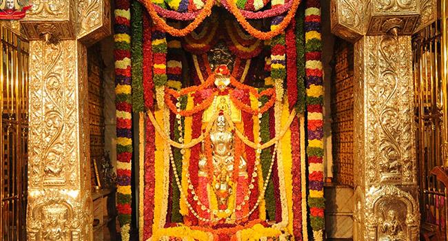 Aradhana Pancharatrotsav / ಆರಾಧನಾ ಪಂಚರಾತ್ರೋತ್ಸವ