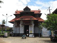 Sri Purnathrayeesha Temple / ശ്രീപൂർണത്രയീശ...