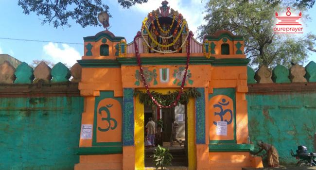 Navagraha Shanthi / ನವಗ್ರಹ ಶಾಂತಿ