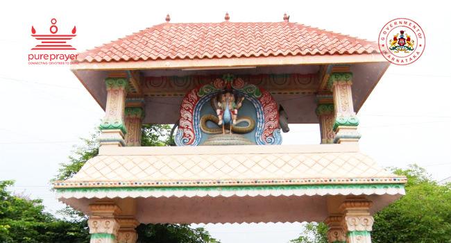 Sri Subrahmanya Mutt, Akshaya Nagar / ಶ್ರೀ...