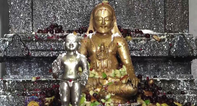 Sri Mutt at Srirangam / ஸ்ரீரங்கத்தில் உள்ள ஸ்ரீ மடம்