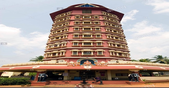 Adi Sankara Keerthi Sthambha Mandapam