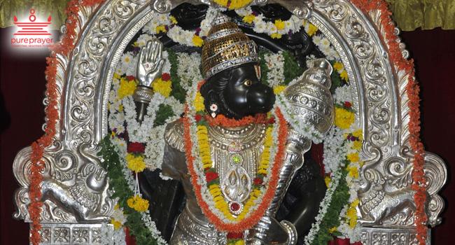 Kote Anjaneya Swamy Temple