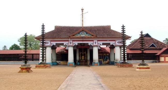 Vaikom Sree Mahadeva Temple