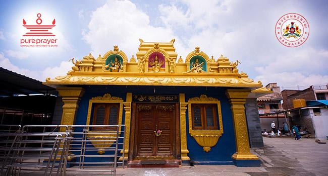 Darshan of Sri...