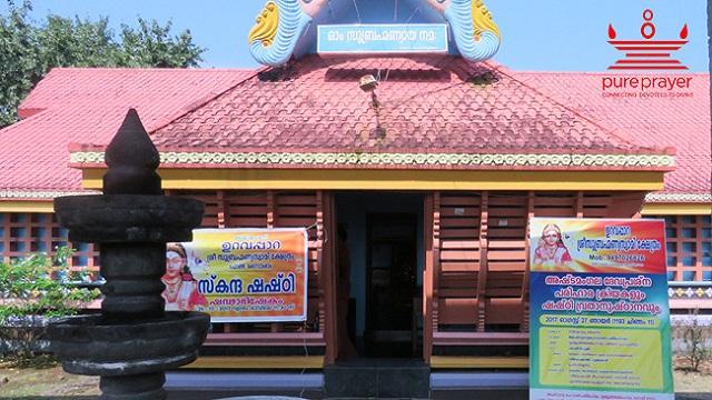 Uravappara Sree Subrahmanya Swamy Temple – Idukki