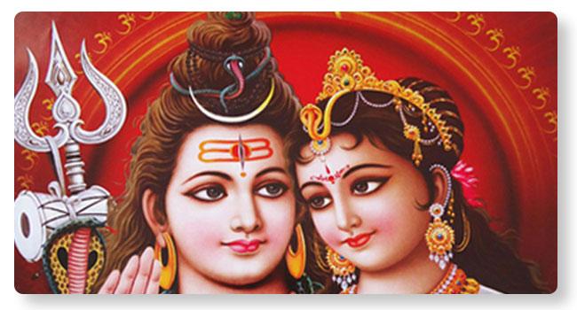 Uma Maheswara Puja  / Uma Maheswari Homa