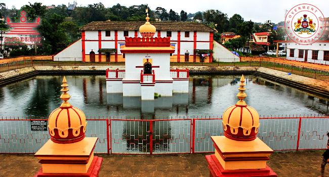 Omkareshwara Temple / ಓಂಕಾರೇಶ್ವರ ದೇವಾಲಯ