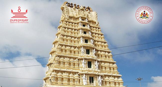 Chamundeshwari Temple / ಚಾಮುಂಡೇಶ್ವರಿ...