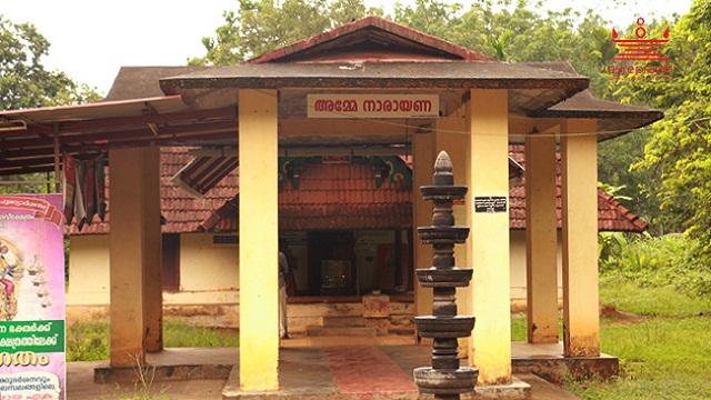 Sree Urumbikkavu Devi Temple Amanakara – Kottayam
