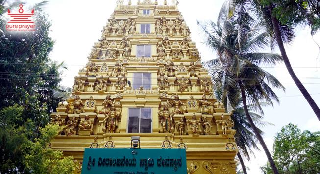 Sri Veeranjaneya Swamy Temple – G M Palya