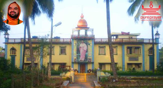 Sri Ramachandrapura Matha – Shivamogga