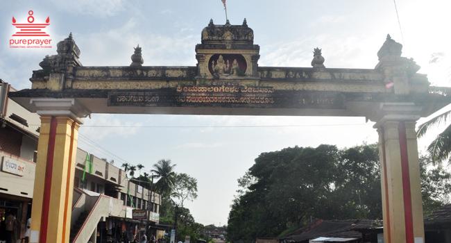 Shree Aadi Brahmalingeshwara Devastana – Dharmachavadi