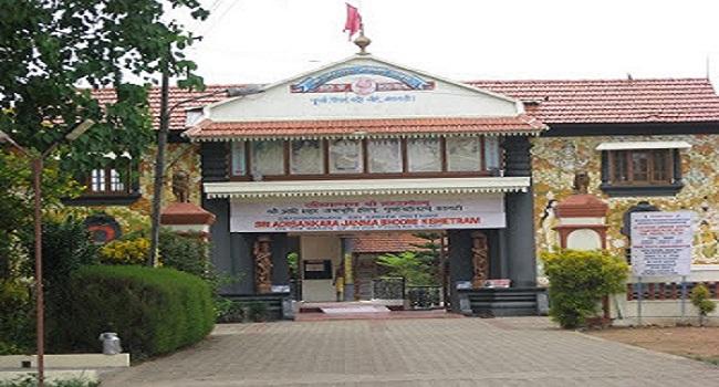 Sri Adisankara Janmabhoomi Temple  /ശ്രീആദിശങ്കര...