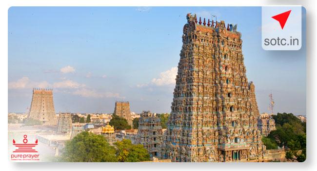Madurai Meenakshi Darshan