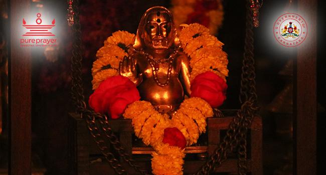 Sri Raghavendra Anjaneya Temple – Malleshwaram