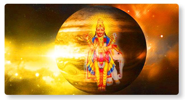 Guru Parihara Puja