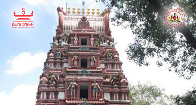 Sri Kadu Malleshwara temple / ಶ್ರೀ ಕಾಡು...