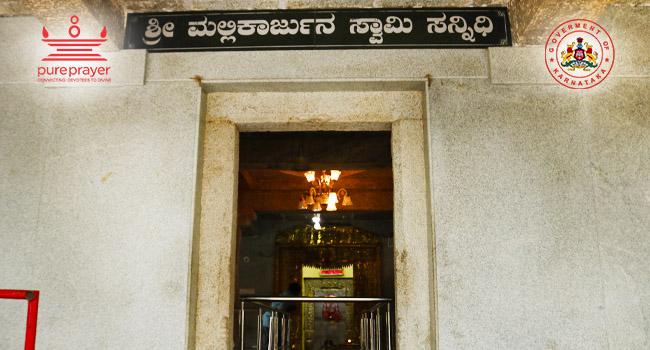 Sri Mallikarjuna Swamy Temple – Basavanagudi