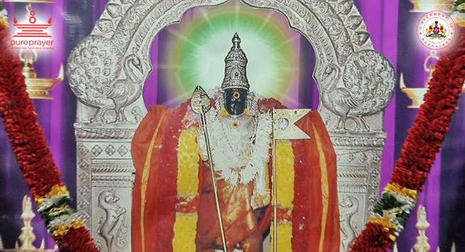 Sri Subrahmanya Swamy Temple, Ulsoor