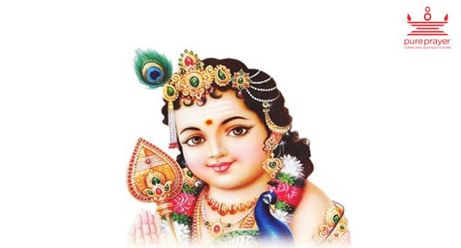 Om Sri Skandhashramam  / ஓம் ஸ்ரீ...