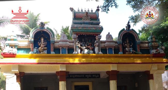 Sri Mallikarjuna Temple / ಶ್ರೀಮಲ್ಲಿಕಾರ್ಜುನ...