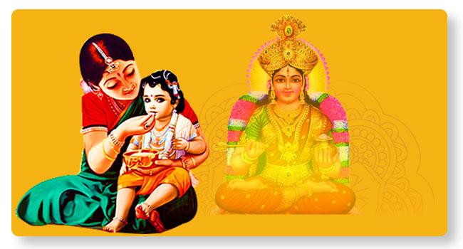 Annaprashana