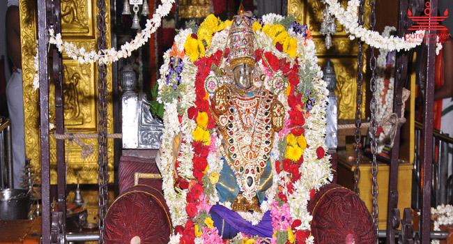 Dakshina Mantralaya / தக்ஷிண மந்திராலயம்
