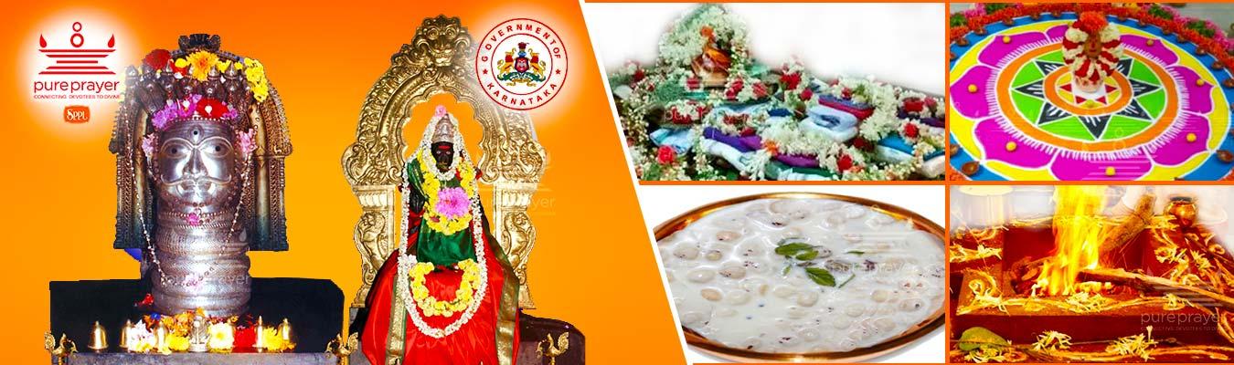 ಶ್ರೀ ಋಷ್ಯಶೃಂಗೇಶ್ವರ ದೇವಾಲಯ -ಕಿಗ್ಗಾ / Sri Rushyashrungeshwara temple-Kigga