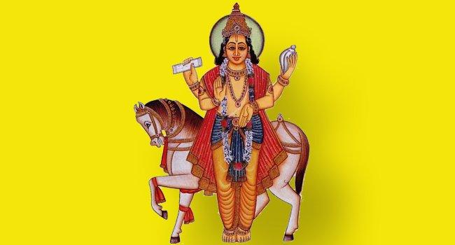 Shukra Aditya Sandhi Shanti