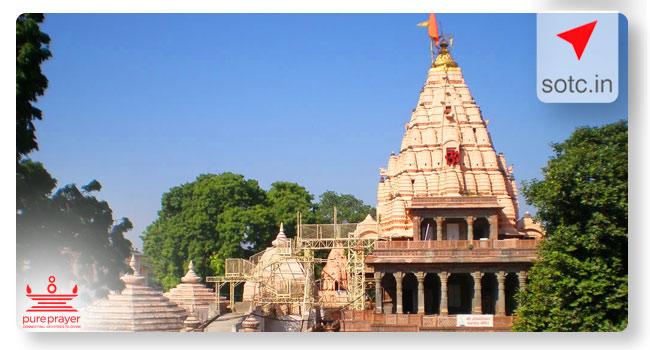 Ujjain Mahakal Darshan