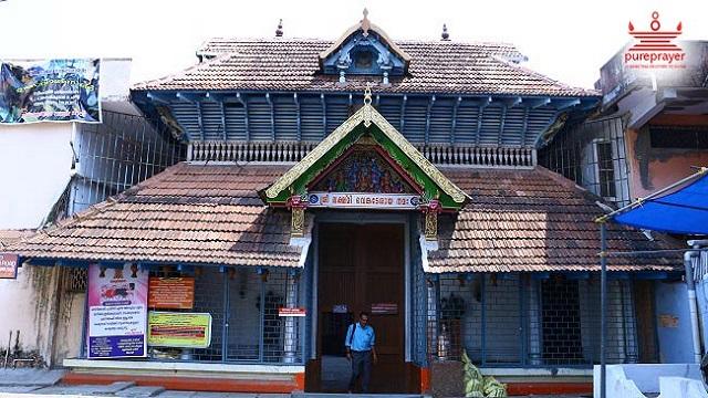 Thirumala Devasom Temple – Ernakulam