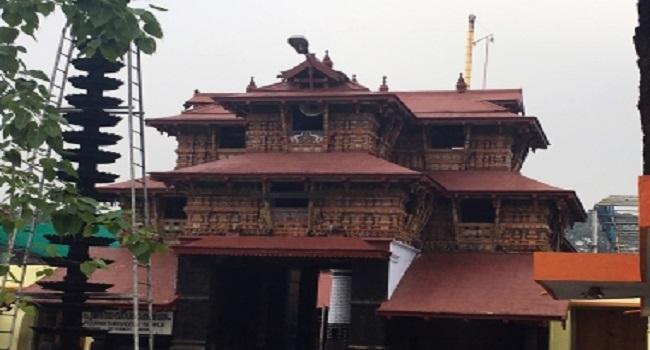 Thrippunithura Sreepoornathrayeesha Temple /...