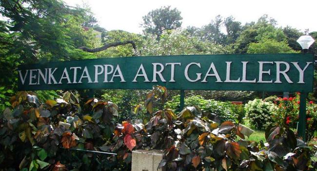 Venkatappa Art Gallery / ವೆಂಕಟಪ್ಪ ಕಲಾ ಕೇಂದ್ರ / ಗ್ಯಾಲರಿ