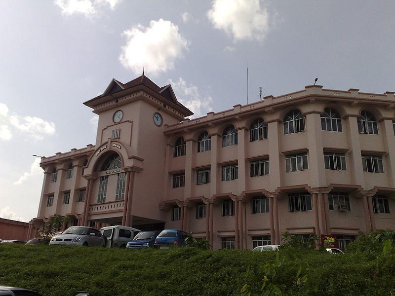 Thodupuzha Civil Station