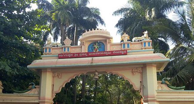 Ragigudda Sri Prasanna Anjaneya temple / ರಾಗಿಗುಡ್ಡ...