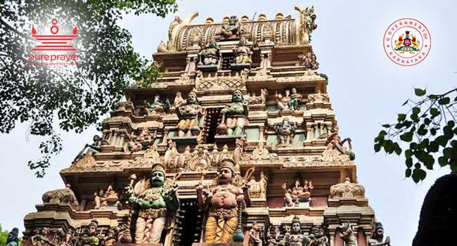 Sri Dodda Ganapathi Temple / ಶ್ರೀ ದೊಡ್ಡ ಗಣಪತಿ...