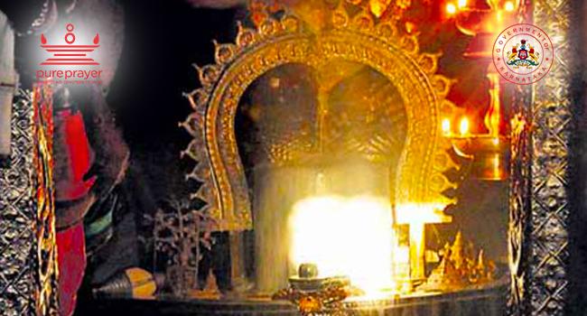 Sri Gavi Gangadhareshwara Temple - Gavipura