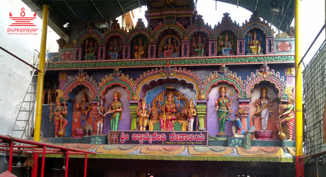 Sri Annamma Temple / ಶ್ರೀ ಅಣ್ಣಮ್ಮ...