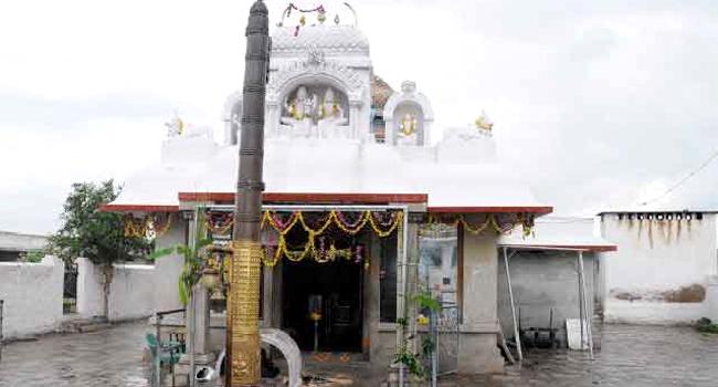 Sri Arkeshwara Swamy Temple