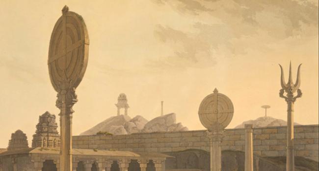 Histroical Background / ಐತಿಹಾಸಿಕ ಹಿನ್ನೆಲೆ