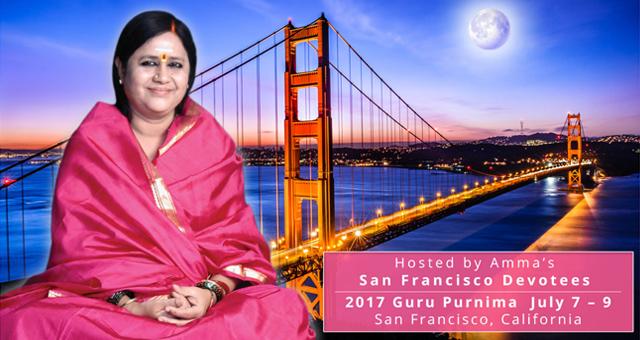 Guru Purnima Retreat & Celebration - 2017
