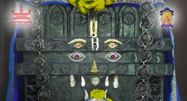 NSRS Mutt – Mahalingapura