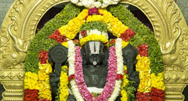 Lakshmi Vekanteshwara Temple RR Nagar / ಶ್ರೀ...